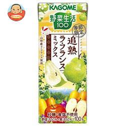 カゴメ 野菜生活100 追熟ラ・フランスミックス 195ml紙パック×24本入