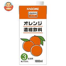 カゴメ オレンジ濃縮飲料(3倍濃縮) 1L紙パック×12(6×2)本入