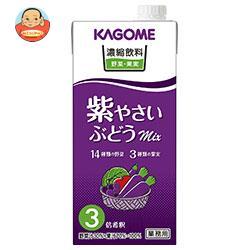 カゴメ 濃縮飲料 紫やさい・ぶどうミックス(3倍希釈) 1L紙パック×12(6×2)本入