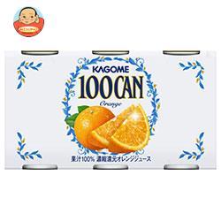 カゴメ 100CAN オレンジジュース 160g缶×30本入