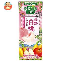 カゴメ 野菜生活100 長野白桃ミックス 195ml紙パック×24本入