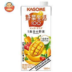 カゴメ 野菜生活100 マンゴーサラダ(ホテルレストラン用) 1L紙パック×12(6×2)本入