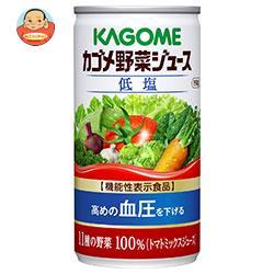 カゴメ 野菜ジュース 低塩【機能性表示食品】 190g缶×30本入