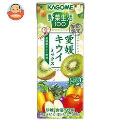 カゴメ 野菜生活100 愛媛キウイミックス 195ml紙パック×24本入