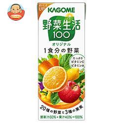 カゴメ 野菜生活100 オリジナル 200ml紙パック×24本入