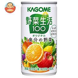 カゴメ 野菜生活100 オリジナル 190g缶×30本入