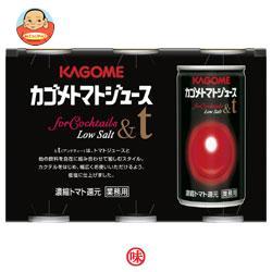 カゴメ トマトジュース&t(アンドティー) 190g缶×30(6×5)本入