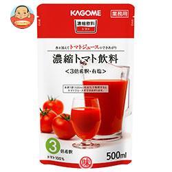 カゴメ 濃縮トマト飲料(3倍希釈・有塩) 500mlパウチ×12袋入