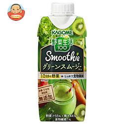 カゴメ 野菜生活100 Smoothie グリーンスムージーMix 330ml紙パック×12本入