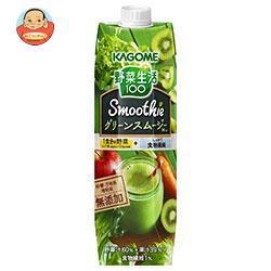 カゴメ 野菜生活100 Smoothie グリーンスムージーミックス 1000g紙パック×6本入