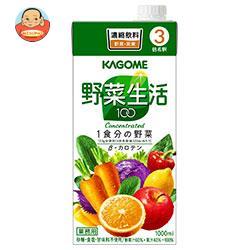 カゴメ 野菜生活100 (3倍濃縮) 1L紙パック×12(6×2)本入