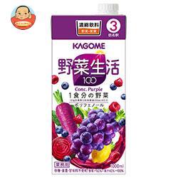 カゴメ 野菜生活100パープル (3倍濃縮) 1L紙パック×12(6×2)本入