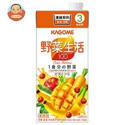 カゴメ 野菜生活100イエロー (3倍濃縮) 1L紙パック×12(6×2)本入