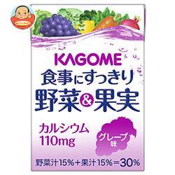 カゴメ 食事にすっきり野菜&果実カルシウム グレープ味 100ml紙パック×36本入