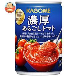 カゴメ 濃厚あらごしトマト 295g缶×24個入