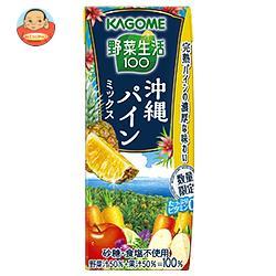 カゴメ 野菜生活100 沖縄パインミックス 195ml紙パック×24本入