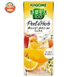 カゴメ 野菜生活100 Peel&Herb オレンジ・カモミールミックス 200ml紙パック×24本入