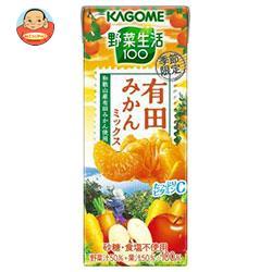 カゴメ 野菜生活100 有田みかんミックス 195ml紙パック×24本入