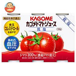 カゴメ トマトジュース 低塩(ストレート)(6缶パック) 190g缶×30(6×5)本入