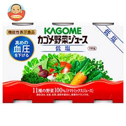 カゴメ 野菜ジュース 低塩(6缶パック)【機能性表示食品】 190g缶×30(6×5)本入