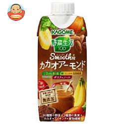 カゴメ 野菜生活100 Smoothie カカオアーモンドMix 330ml紙パック×12本入