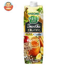 カゴメ 野菜生活100  Smoothie(スムージー)  豆乳バナナMix 1000g紙パック×6本入
