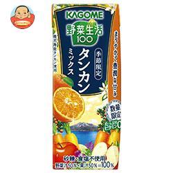 カゴメ 野菜生活100 鹿児島タンカンミックス 195ml紙パック×24本入