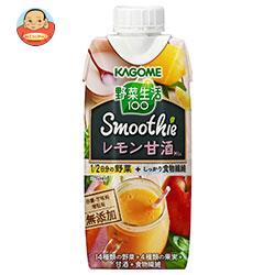 カゴメ 野菜生活100 Smoothie レモン&シトラスMix 330ml紙パック×12本入