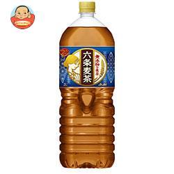 アサヒ飲料 六条麦茶 2Lペットボトル×6本入