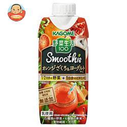 カゴメ 野菜生活100 Smoothie オレンジざくろ&ヨーグルトMix 330ml紙パック×12本入
