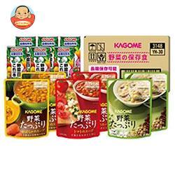 カゴメ 野菜の保存食セット YH-30 ×1箱入