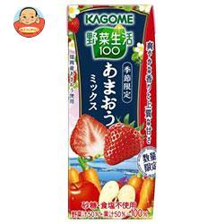 カゴメ 野菜生活100 あまおうミックス 195ml紙パック×24本入