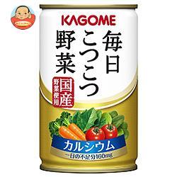 カゴメ 毎日こつこつ野菜 160g缶×30本入