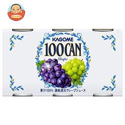 カゴメ 100CAN グレープジュース 160g缶×30本入