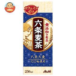 アサヒ 六条麦茶 250ml紙パック×24本入