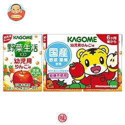 カゴメ 野菜生活100 幼児用りんご味 100ml紙パック×36(3P×12)本入
