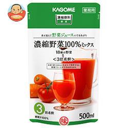 カゴメ 濃縮野菜100%ミックス(3倍希釈) 500mlパウチ×12袋入