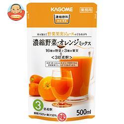 カゴメ 濃縮野菜・オレンジミックス(3倍希釈) 500mlパウチ×12袋入