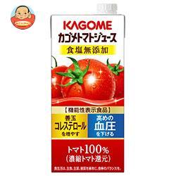 カゴメ トマトジュース 食塩無添加 (濃縮トマト還元) 【機能性表示食品】 1L紙パック×12(6×2)本入