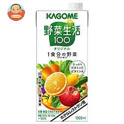 カゴメ 野菜生活100 オリジナル(ホテルレストラン用) 1L紙パック×12(6×2)本入