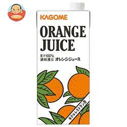 カゴメ オレンジジュース(ホテルレストラン用) 1L紙パック×12(6×2)本入