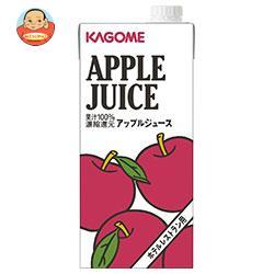 カゴメ アップルジュース(ホテルレストラン用) 1L紙パック×12(6×2)本入