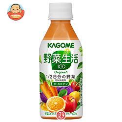 カゴメ 野菜生活100 オリジナル 280gペットボトル×24本入