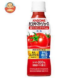 カゴメ トマトジュース 高リコピントマト使用【機能性表示食品】 265gペットボトル×24本入