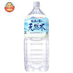 鈴鹿山麓の天然水 2Lペットボトル×6本入
