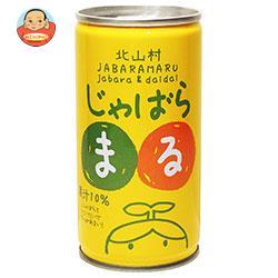 北山村 じゃばらまる 190g缶×30本入