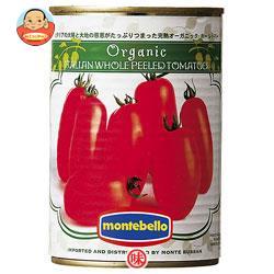モンテ物産 モンテベッロ 有機ホールトマト 400g缶×24個入