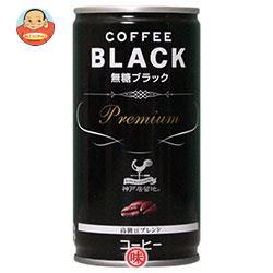 富永貿易 神戸居留地 ブラックコーヒー 185g缶×30本入