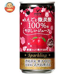 富永貿易 神戸居留地 りんごと微炭酸100%のやさしいジュース 185ml缶×20本入