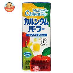 富永貿易 カルシウムパーラー【特定保健用食品 特保】 200ml紙パック×24(12×2)本入